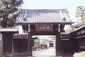 妙祐山幸龍寺