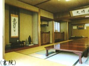 長嚴寺 書院 ご法事やご葬儀の際に控室、お斎(会食)の接待場所としてご利用いただけます